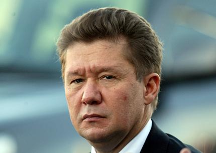 """""""Газпром"""" иска от Украйна $2 млн. за доставки през последните месеци"""