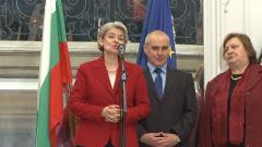 Ирина Бокова натъжена от случващото се около номинацията й за ООН