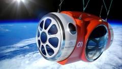 Пътуване до ръба на Космоса