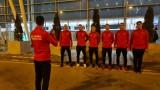 Ясен е съставът на България за Европейското по таекуондо в София