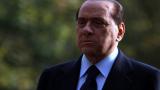 Берлускони: Искам 2 финала в ШЛ в следващите 5 години