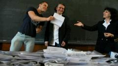 837 кандидат-студенти държат изпит по химия в Софийския университет