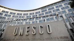 Избраха България за член на Изпълнителния съвет на ЮНЕСКО