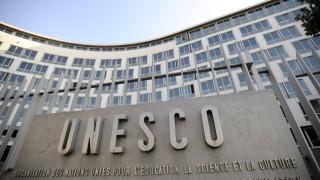Югоизточният център на ЮНЕСКО в София да продължи дейността си, иска кабинетът