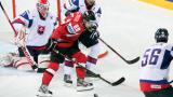 Словакия успя да се класира на четвъртфинал