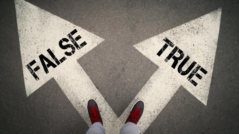Светът в постистината явно се е ваксинирал... срещу истината