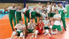 България в битка срещу Русия в първия си мач от втората групова фаза на Световното по волейбол за мъже под 21 г.