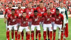 Кошмарни евентуални съперници за ЦСКА и Славия в Лига Европа