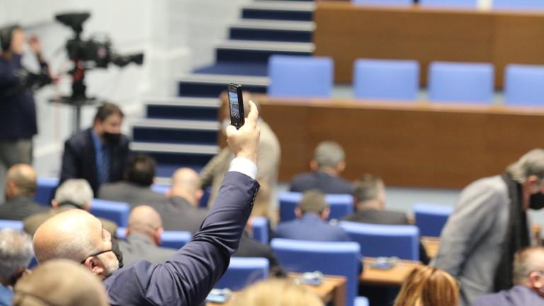 НС пребори президентското вето върху Закона за ДДС