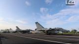 Тайван иска далекообхватни оръжия срещу Китай