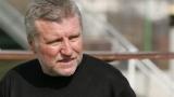 Войн Войнов треньор на Локо (Пд) само на хартия, ръководството ще разчита на Александър Тунчев