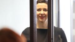 """Колесникова получи наградата """"Вацлав Хавел"""" за правата на човека"""