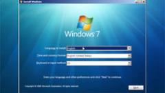 Скептични очаквания към Windows 7
