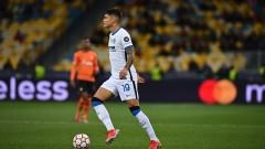 Интер продължава без победа в Шампионска лига след равенство с Шахтьор