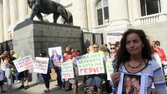 Протест в защита на осъдената в САЩ българка