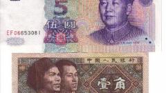 Китайски банкер прогнозира  либерализация на юана