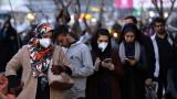 50 души починаха от коронавируса в Иран?