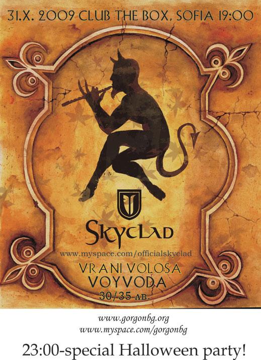 Броени дни до концерта на Skyclad