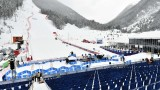 Банско ще приеме 2 гигантски слалома за Световната купа