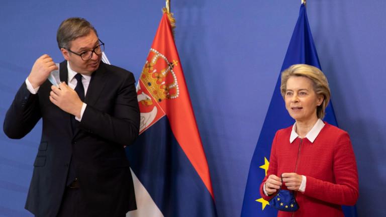 ЕК: Сърбия трябва да скъса с Евразийския съюз, преди да се присъедини към ЕС