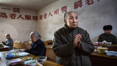 Как китайският контрол на раждаемостта удари пенсионната система