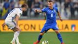 Италия победи Босна и Херцеговина с 2:1