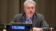 Украйна: Русия да бъде разследвана за доставката на ракетните системи, с които е свален самолетът