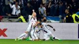 Лион направи първата крачка към полуфиналите в Лига Европа