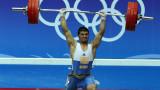 Георги Шиков спечели сребърен медал от европейското в Румъния