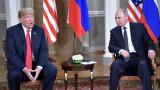 Русия е готова да обсъди посещението на Путин във Вашингтон