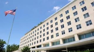 САЩ канят Китай на преговори за ядреното оръжие