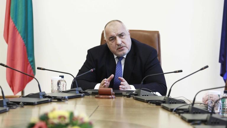 Борисов нареди заведенията да отворят на 1 март