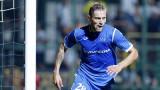 ФИФА може да извади Давид Яблонски от футбола за над половин година