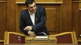 """Правителството на Цирпас оставало, дори """"Независими гърци"""" да си тръгнат"""