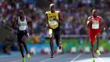 Болт като на тренировка на старта в Рио (СНИМКИ)