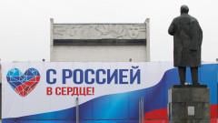 В Луганск и Донецк се притесняват от провокации на Украйна