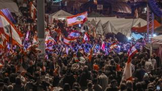 Ливанците на пореден протест, искат новият премиер да се оттегли