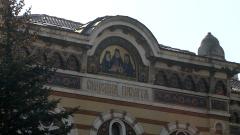 Църквата ни с най-голямо доверие сред институциите