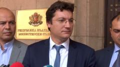 ГЕРБ и ДПС приватизират политическия живот, обвини Крум Зарков