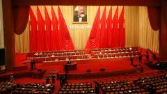 Китай настоя членовете на партията да се придържат към Маркс и Ленин, не към призраци и духове