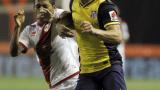 Кална победа изравни Атлетико с Барса