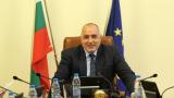 Борисов е на визита в Русия