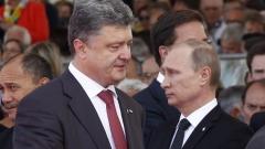 Кремъл разкри подробности за телефонен разговор Путин-Порошенко