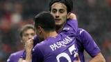 """Милан се запъти към Серия """"Б"""""""