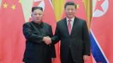 Китай обяви за какво ще настоява Дзинпин пред Ким в КНДР