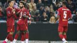 Немислимото се случи: Ливърпул с два мача на два различни континента в рамките на 24 часа