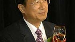 Неуспешен опит за референдум в Тайван