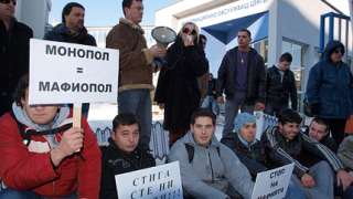 Внесоха в НС 600 000 подписа срещу монополистите