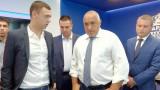 """Премиерът Борисов се запозна лично с проекта за модернизация на """"Арена Арда"""""""