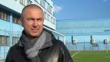 Д-р Симеон Симеонов: Българският футбол е като уличен бой - няма никакви правила
